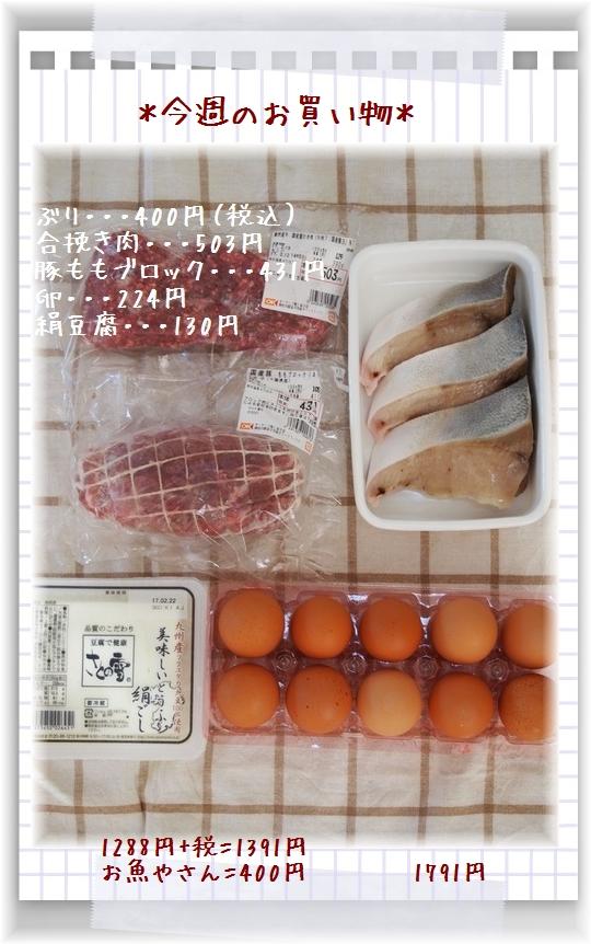 1AYKOGpaper010221-3