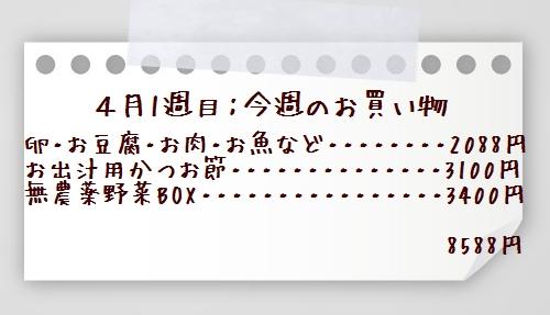 1aykogpaper01