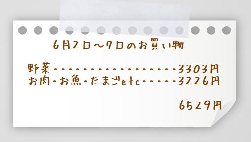 paper01-4