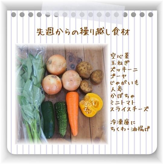 01paper01