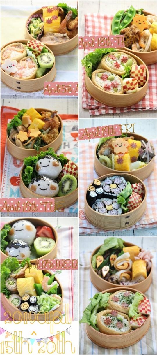 【お弁当】4月15日~20日のお弁当日記 先週はお稲荷さん祭りでした。と 鰤大根を持って。