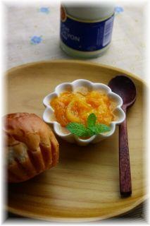 みかんと柚子のジャム。