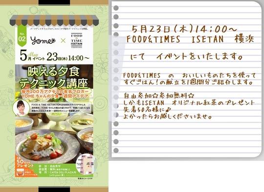 【レシピ】大根と鶏肉の煮物。と お父さんのキス天ぷら。と 献立。と 猫親子2