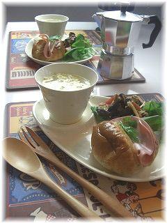 牛蒡パン・サンドイッチ。 の朝ごはん。