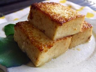 豆腐の味噌漬け・バター焼き。