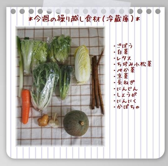 paper010131-4