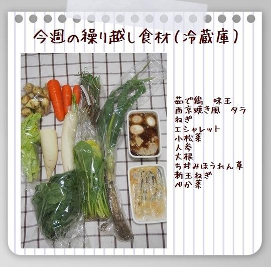 1aykogpaper010131-2-2