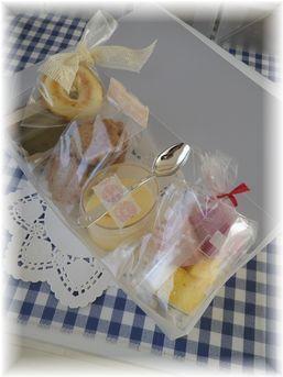 お菓子YHF2