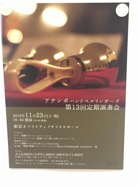 IMG-9377