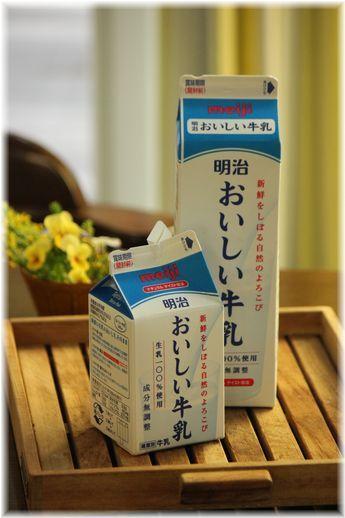 おいしい牛乳 新連載はじまりました♪と 茶碗蒸しのタネ明かし(?)。