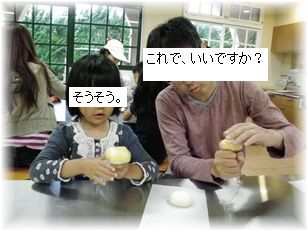 よめ膳@YOMEカフェ