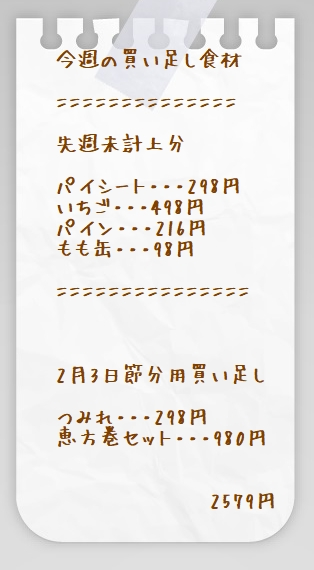 paper01-3