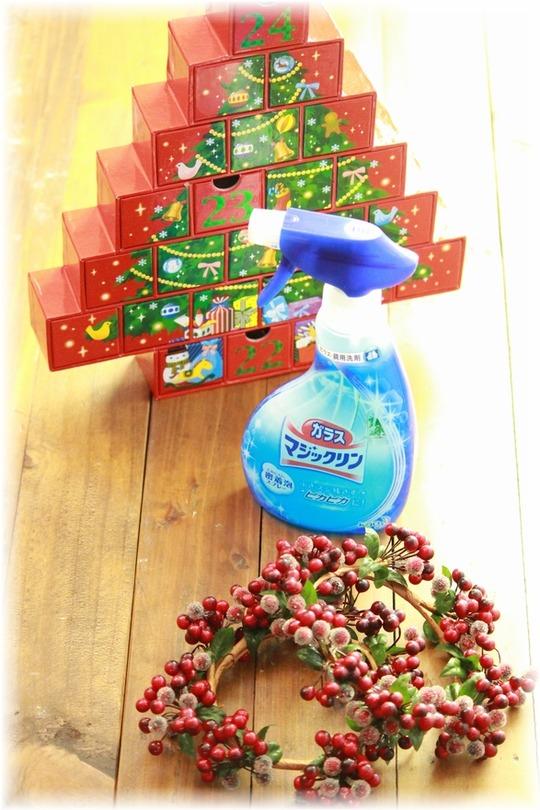 ちょこちょこ磨きで ピカピカクリスマス♪