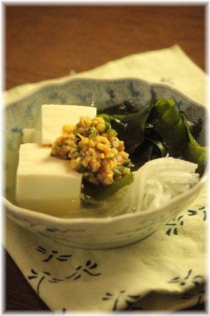 ワカメと大根の湯豆腐。 と 献立。