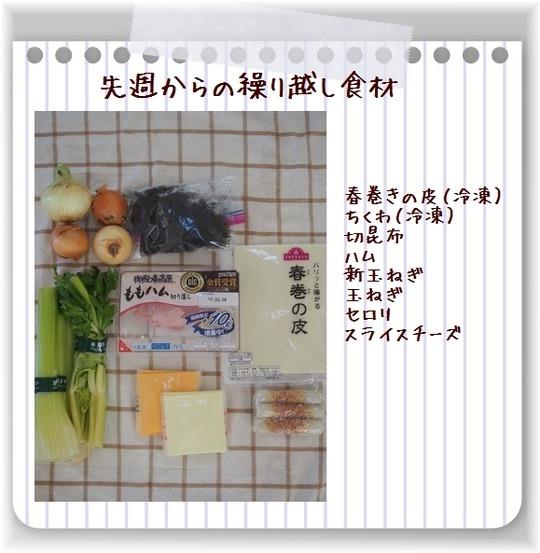 paper010221-2