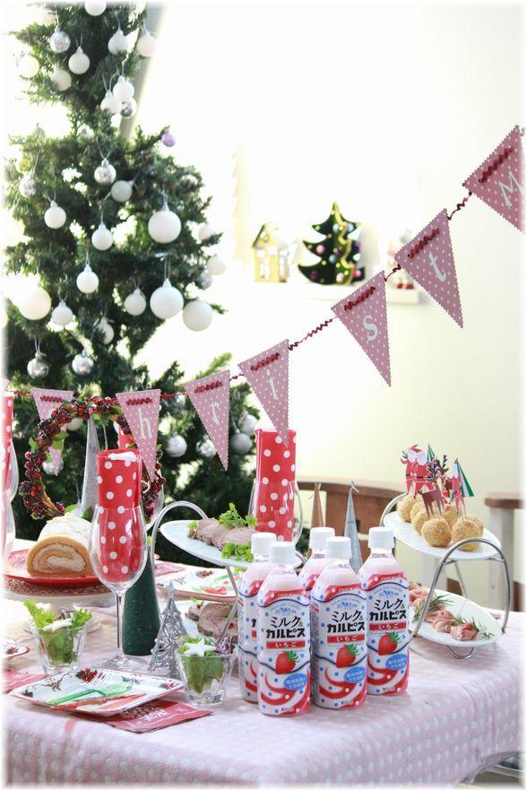 「ミルク&『カルピス』いちご」 で メリークリスマス♪