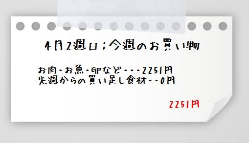 1aykogpaper010411-3