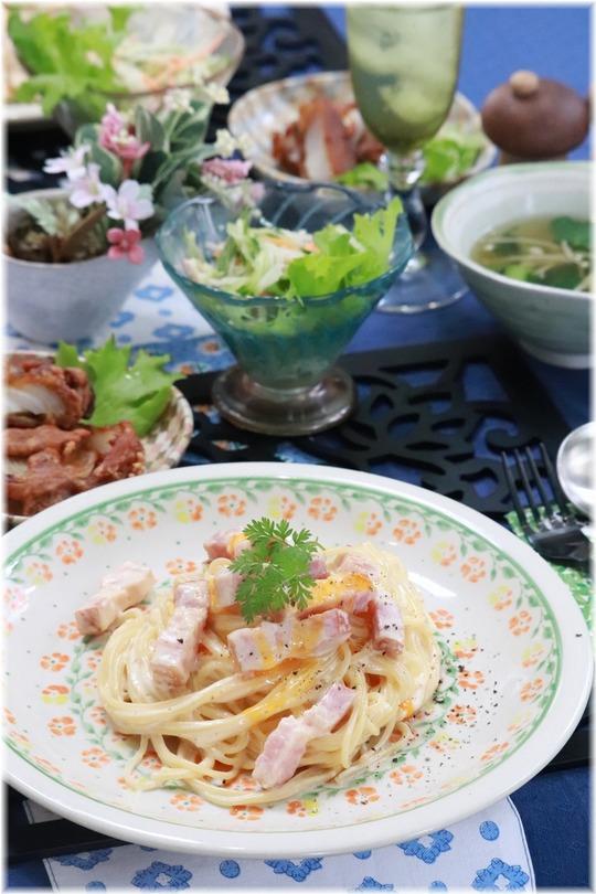 【レシピ】クリーミーカルボナーラ。と お昼ごはんの献立。 憧れおもてなし。