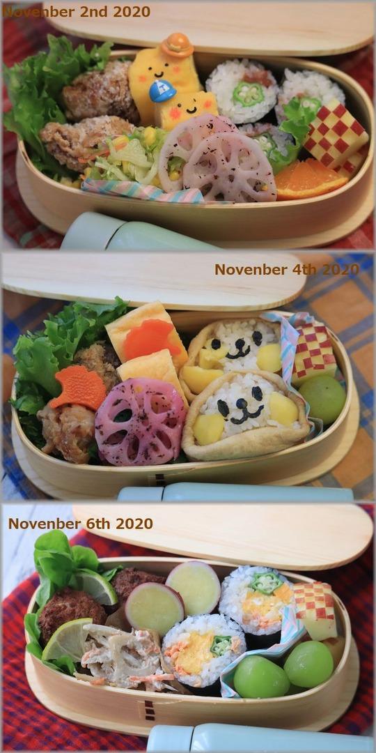 【お弁当】11月2日・4日・6日のお弁当。と 鎌倉の温度
