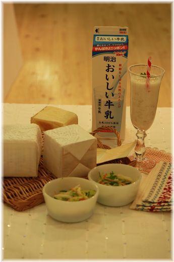 明治おいしい牛乳イベント ありがとうございました!!!!!