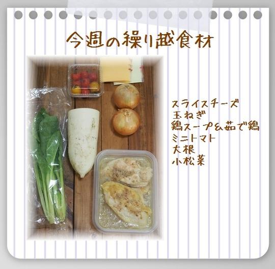 paper010930-2