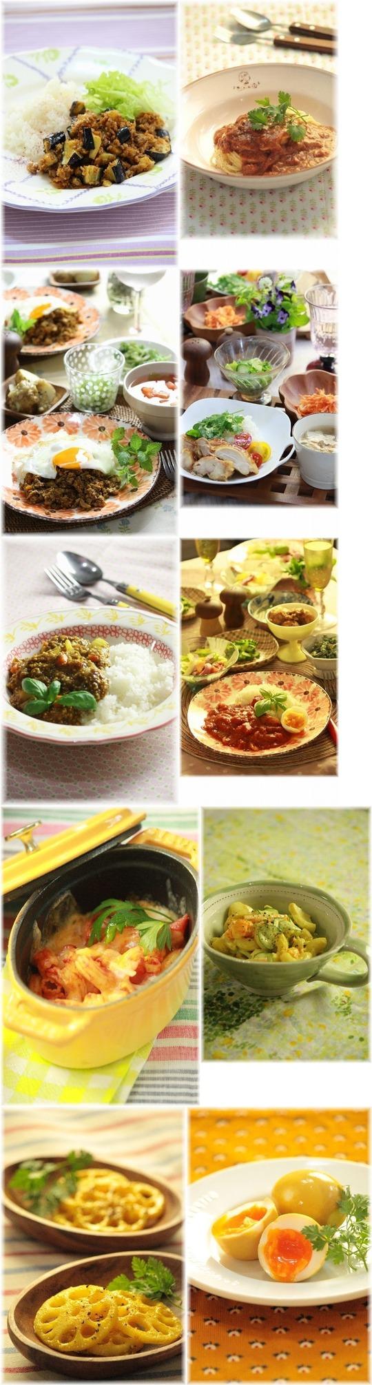 【まとめ】カレーとカレー味のおかず色々10recipes♪と お父さんの夏休み。