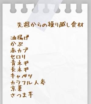 1aaaaaykogpaper010131-2