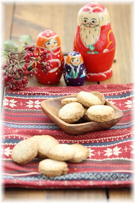 【レシピ】ココナツとクランベリーのスパイスクッキー。 幸せ40代。