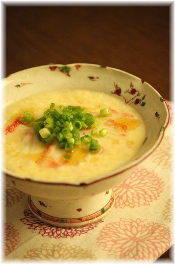 カニカマの中華茶碗蒸し。 と 献立。