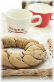 フライパン・パン。 黒糖コーヒーリング。