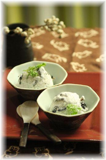黒豆と黒ゴマのアイスクリーム。