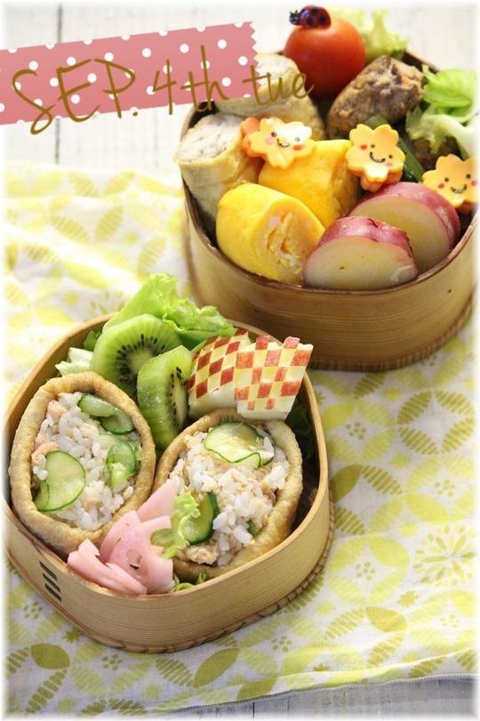お弁当火曜日YHF1