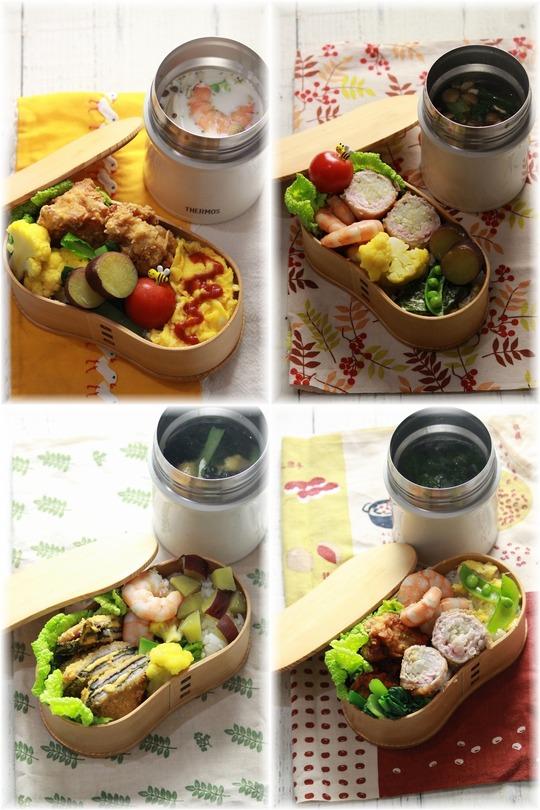あったかお弁当始めました。11月20日~24日のお弁当日記。と その仕込み。