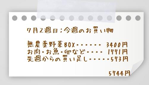 paper01-2