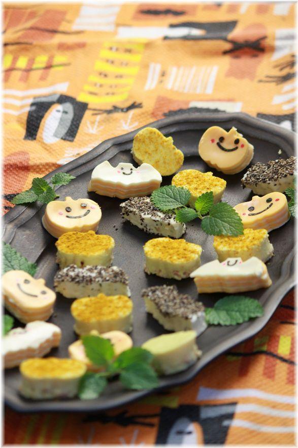 ハロウィンチーズ の おつまみ。