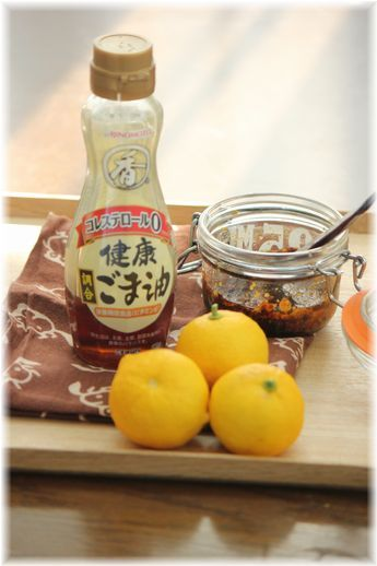 AJINOMOTO健康調合ごま油活用術レシピ掲載開始!