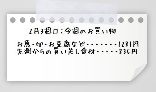1aaaaaykogpaper010222-2