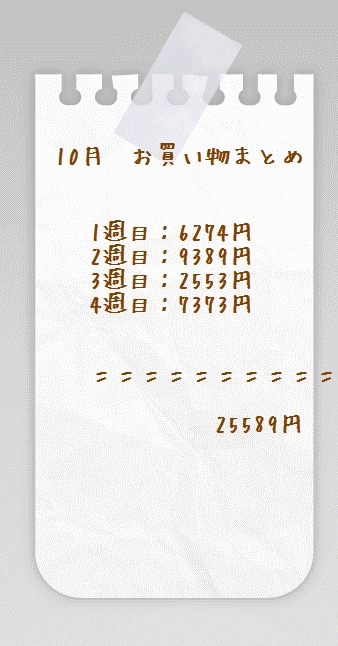 marihiipaper1227-3