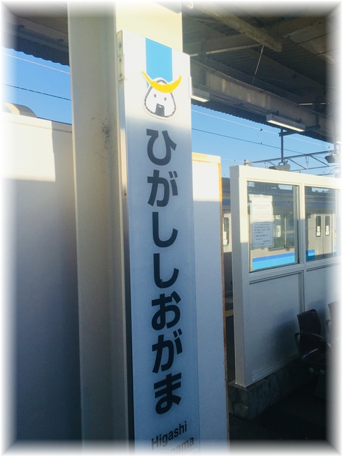 IMG-9952