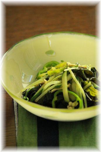 ワカメと緑野菜の生姜炒め。 と献立。
