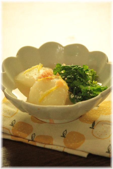 蕪と菜の花の柚子たらこ煮。と 献立。