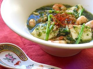 緑の!麻婆豆腐。