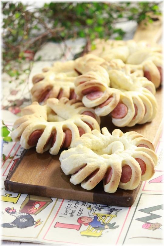 【レシピ】お日様ウインナパン。 と 令和とダイナマイト占い。