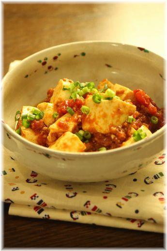 トマト缶麻婆豆腐。 と 献立。