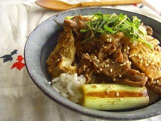 牛肉とお豆腐のオイスターソース煮込み。 と献立。