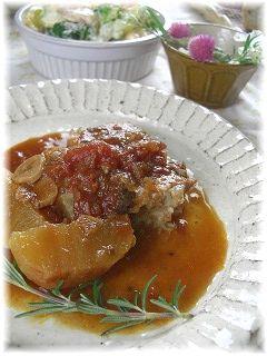 豚もも肉と大根の赤ワイン煮。 と献立。