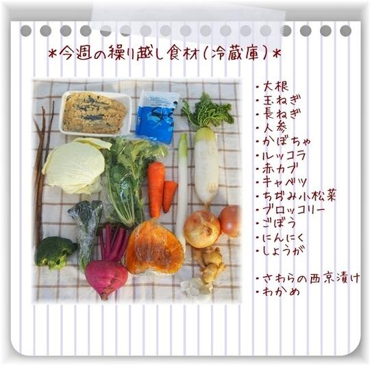 paper010117-5