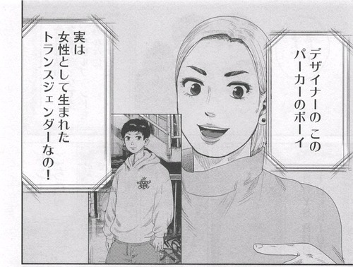 ボーイズ・ラン・ザ・ライオット003