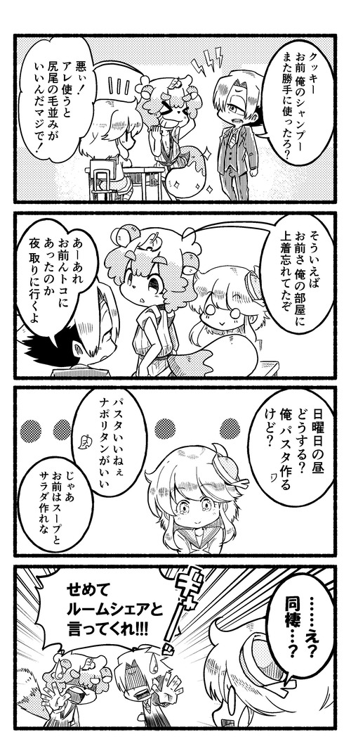 おばけGW2020-01