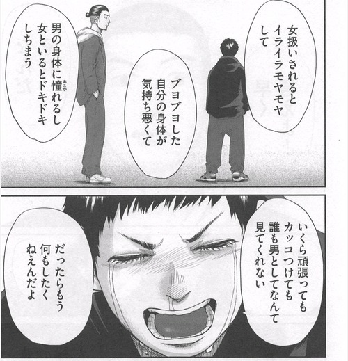 ボーイズ・ラン・ザ・ライオット001